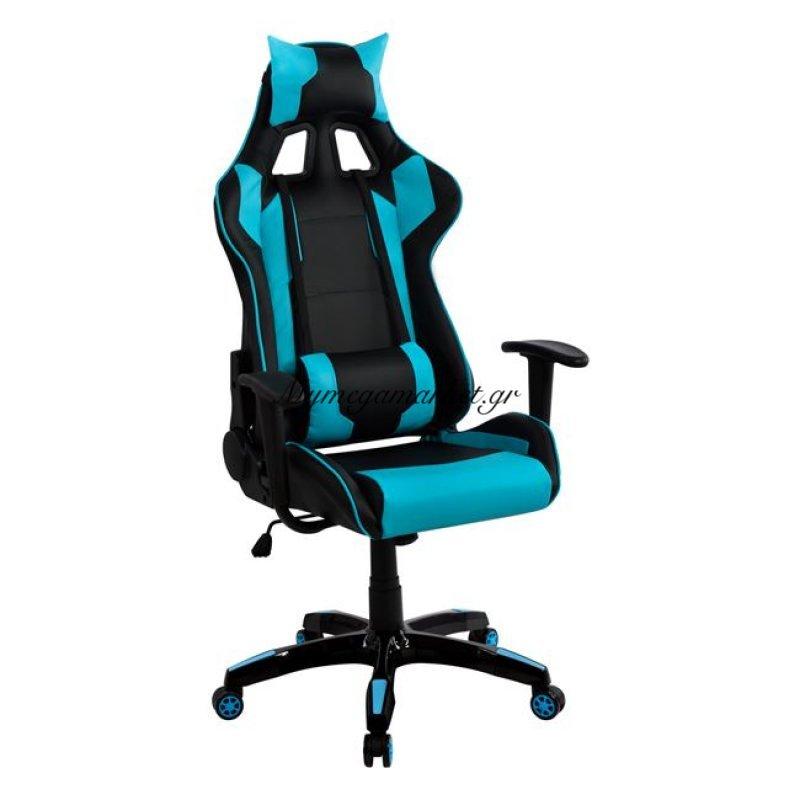 Πολυθρόνα Gaming Hm1072.08 Μαύρη - Σιέλ