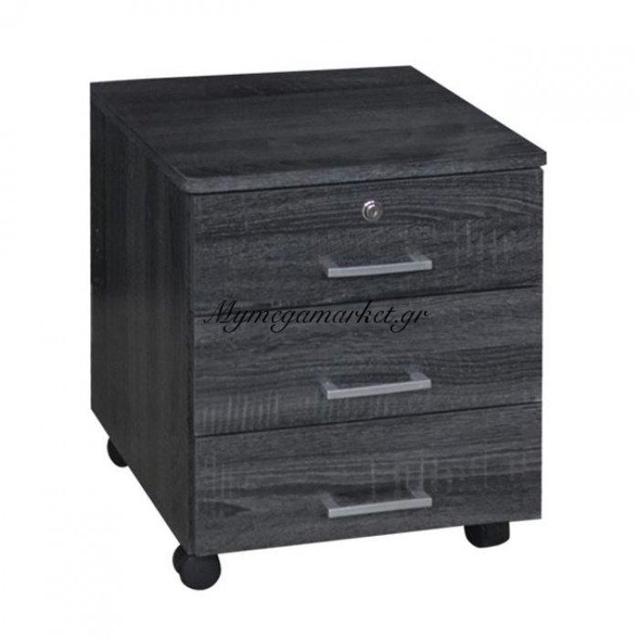 Συρταριέρα Γραφείου Hm2282.01 Σε Ανθράκι Χρώμα 39X39,5X46,5 | Mymegamarket.gr