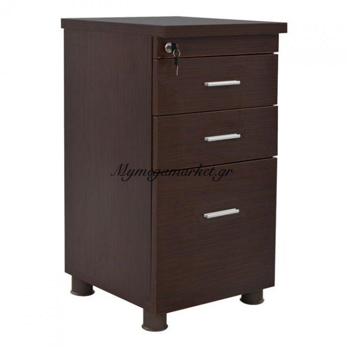 Συρταριέρα Γραφείου Επαγγελματική Wenge Hm2049.12 40X46X75Υ Εκ. | Mymegamarket.gr