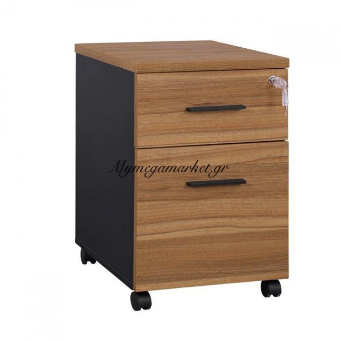 Συρταριέρα Γραφείου Με 2 Συρτάρια Supreme 38Χ40Χ60 Hm2356 | Mymegamarket.gr
