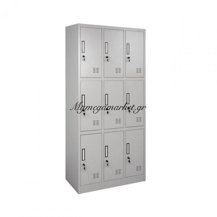 Φοριαμός Μεταλλικός Με 9 Ντουλάπια & Κλειδάρια Hm5636 | Mymegamarket.gr