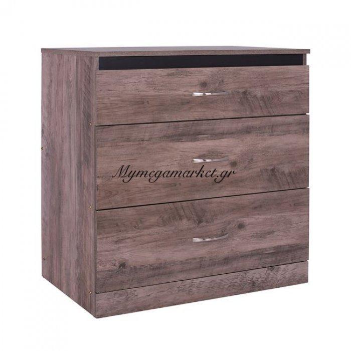 Συρταριέρα Jacintha Hm2273 Σταχτί 80 x 45,5 x 81,5 | Mymegamarket.gr