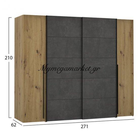 Ντουλάπα 4Φυλλη (2 Συρόμενα-2 Σταθερά) Lois Hm2369.01 Artisan Oak-Γκρι 271Χ62Χ210Εκ. Στην κατηγορία Ντουλάπες ξύλινες | Mymegamarket.gr