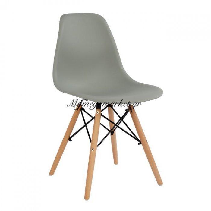 Καρεκλα Με Ξυλινα Ποδια Και Καθισμα Twist Pp Γκρι Hm0126.20 | Mymegamarket.gr