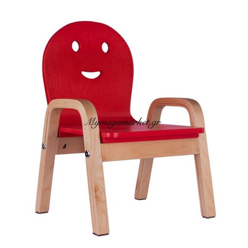 c89a9b3be82 -46% Καρεκλάκι Παιδικό Smile Hm8426.05 Φυσικό Με Κόκκινο Κάθισμα Στην  κατηγορία Παιδικά έπιπλα | Mymegamarket