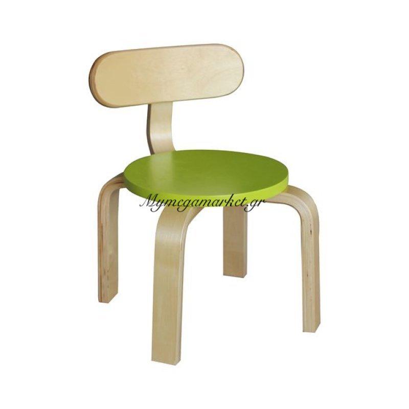 46e6dbea00b -47% Καρεκλάκι Παιδικό Hm8420.03 Φυσικό Με Πράσινο Κάθισμα Στην κατηγορία  Καρεκλάκια φαγητού παιδικά | Mymegamarket