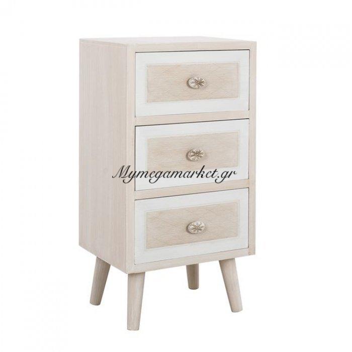 Συρταριέρα Valerie Hm7125.01 3 Συρτάρια Μπέζ Εκρού 30X31X73 | Mymegamarket.gr