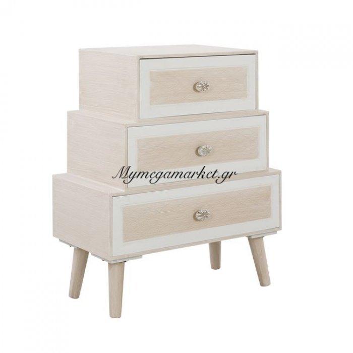 Συρταριέρα Valerie Hm7128.01 3 Συρτάρια Μπέζ Εκρού 60Χ30.5Χ70.5 | Mymegamarket.gr