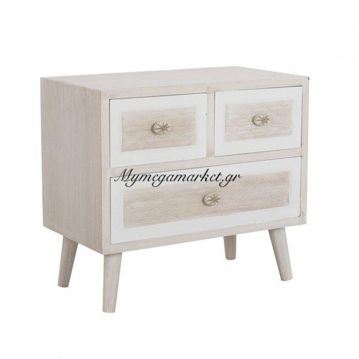 Συρταριέρα Valerie Hm7129.01 Με 3 Συρτάρια Μπέζ Εκρού 60Χ33Χ54.5 | Mymegamarket.gr