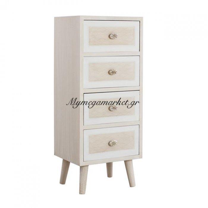 Συρταριέρα Valerie Hm7130.01 Με 4 Συρτάρια Μπέζ Εκρού 38Χ30.5Χ91 | Mymegamarket.gr