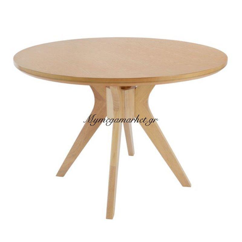 Τραπέζι Ξύλινο Σε White Wash Χρώμα Φ110 Hm0159.01