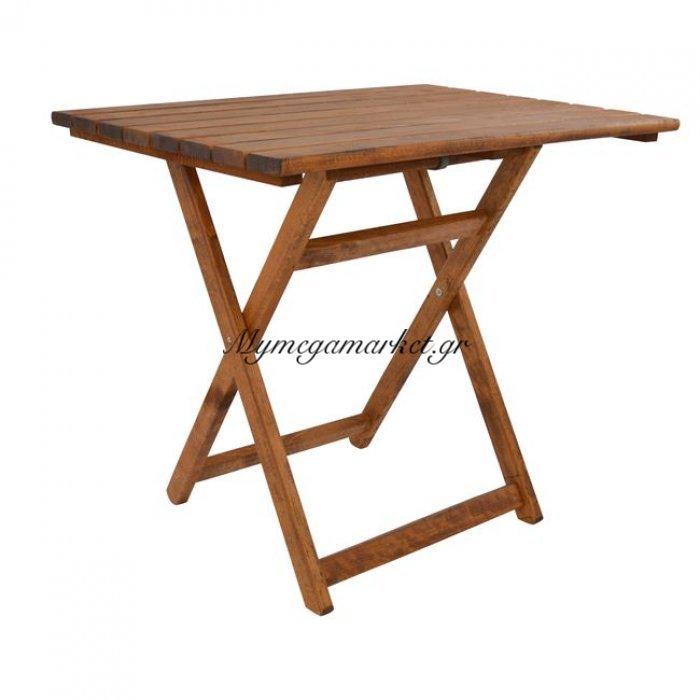 Τραπέζι Σκηνοθέτου Νάξος Από Μασίφ Οξιά Εμποτισμός Καρυδί 60X82 | Mymegamarket.gr