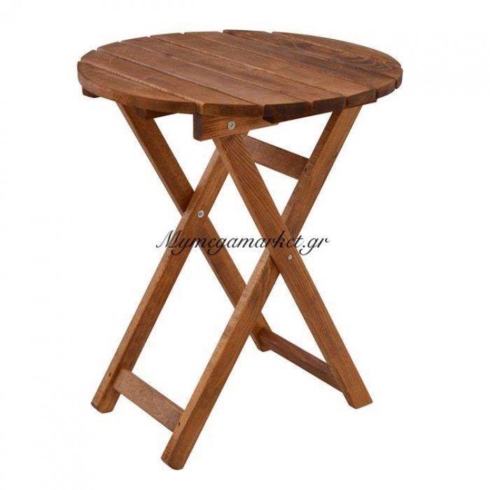 Τραπέζι Σκηνοθέτου Νάξος Από Μασίφ Οξιά Εμποτισμός Καρυδί Φ60 | Mymegamarket.gr
