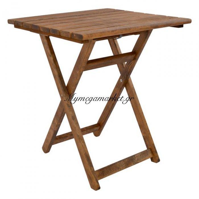 Τραπέζι Σκηνοθέτου Νάξος Από Μασίφ Οξιά Εμποτισμός Καρυδί 62X60 | Mymegamarket.gr