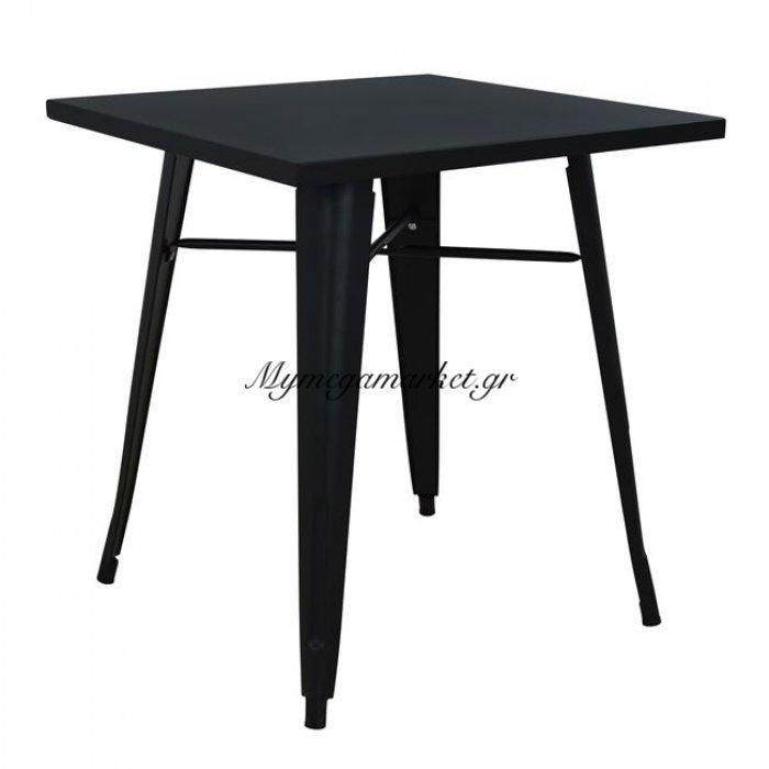Τραπέζι Μεταλλικό Σε Μαύρο Χρώμα Hm0607.22 70X70X76 | Mymegamarket.gr