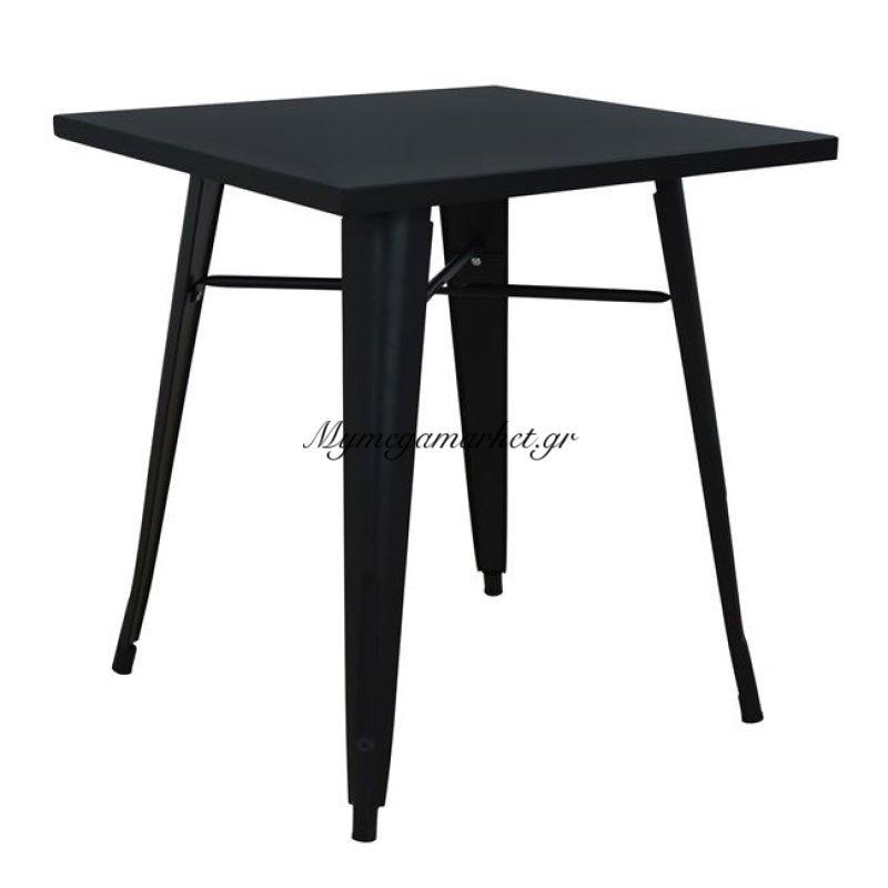 Τραπέζι Μεταλλικό Σε Μαύρο Χρώμα Hm0607.22 70X70X76