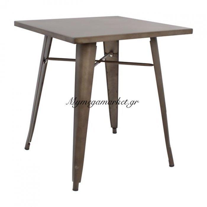 Τραπέζι Μεταλλικό Σε Rusty Χρώμα Hm0607.04 70X70X76   Mymegamarket.gr