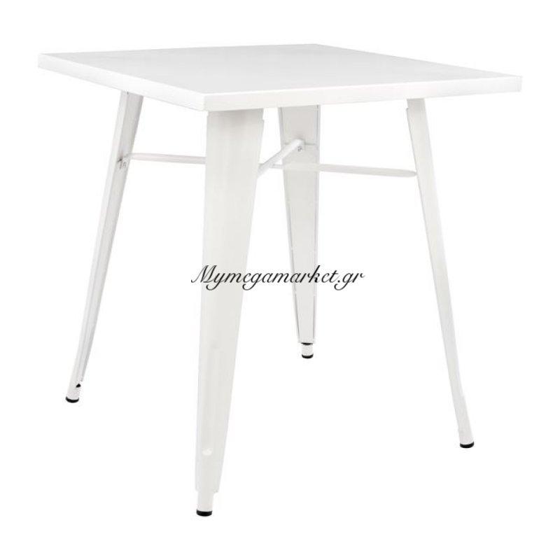 Τραπέζι Μεταλλικό Milk White Χρώμα Hm0607.21 70X70X76