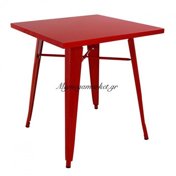 Τραπέζι Μεταλλικό Σε Χρώμα Κόκκινο Hm0607.07 70X70X76   Mymegamarket.gr