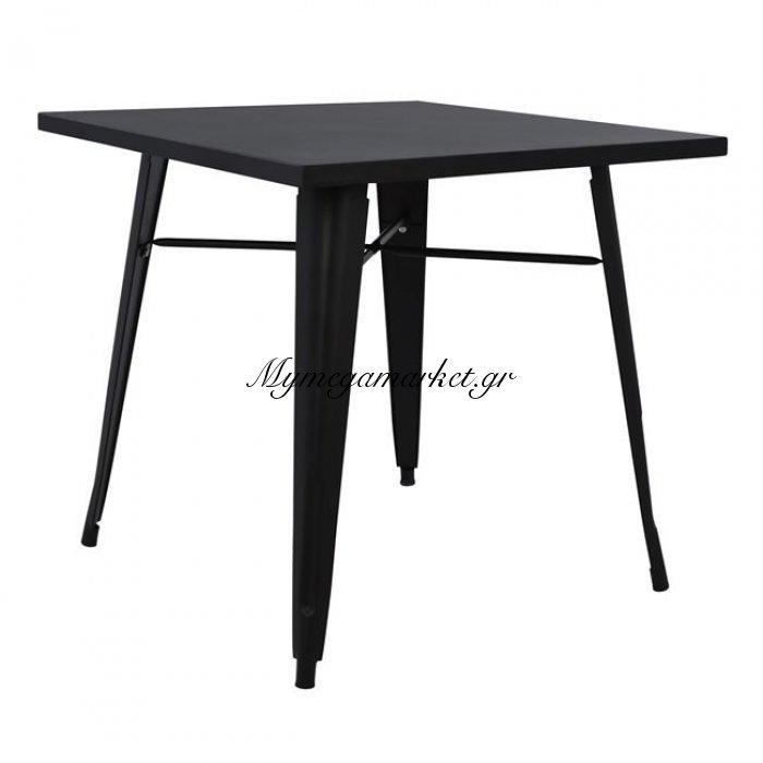 Τραπέζι Μεταλλικό Σε Χρώμα Μαύρο Ματ Hm0608.22 80X80X76   Mymegamarket.gr