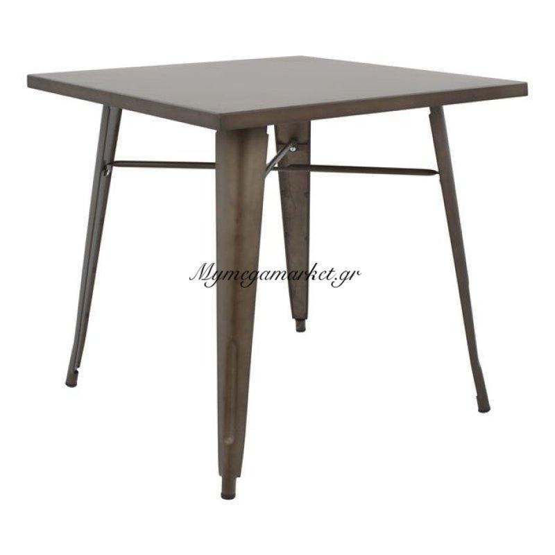Τραπέζι Μεταλλικό Σε Χρώμα Rusty Hm0608.04 80X80X76
