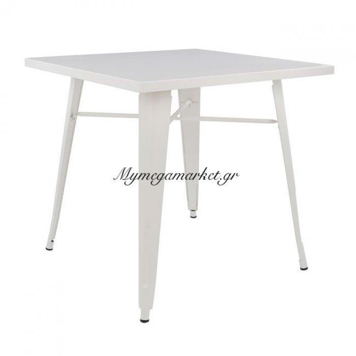 Τραπέζι Μεταλλικό Milk White Ματ Hm0608.21 80X80X76 | Mymegamarket.gr