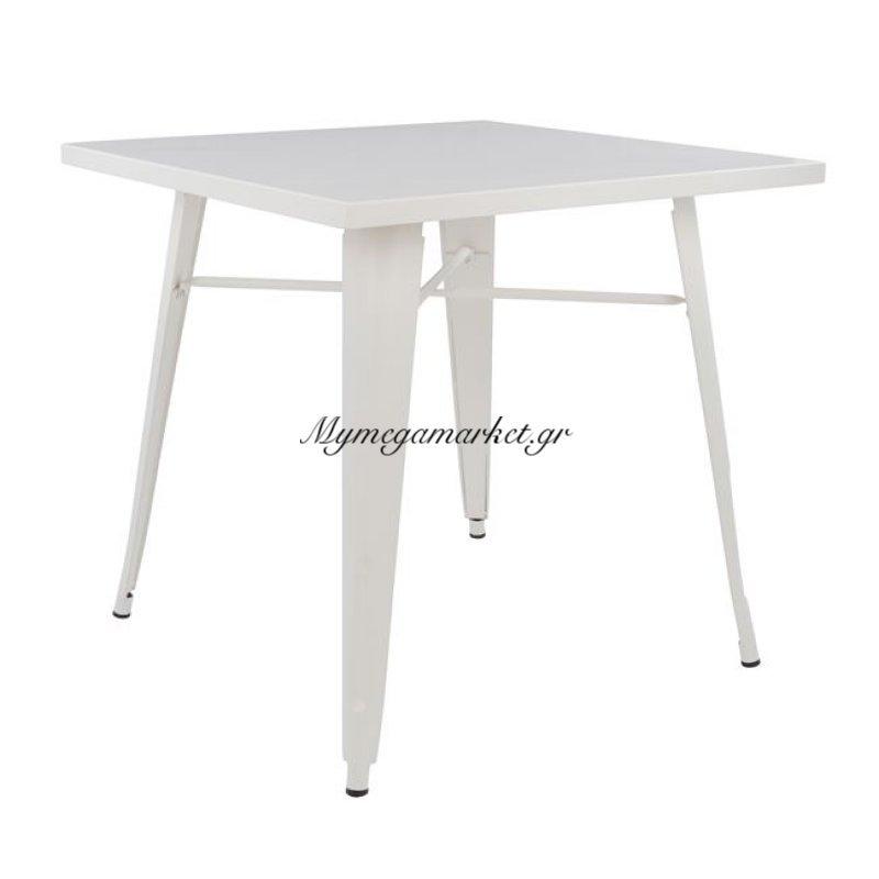 Τραπέζι Μεταλλικό Milk White Ματ Hm0608.21 80X80X76
