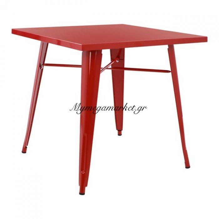 Τραπέζι Μεταλλικό Σε Χρώμα Κόκκινο Hm0608.07 80X80X76   Mymegamarket.gr