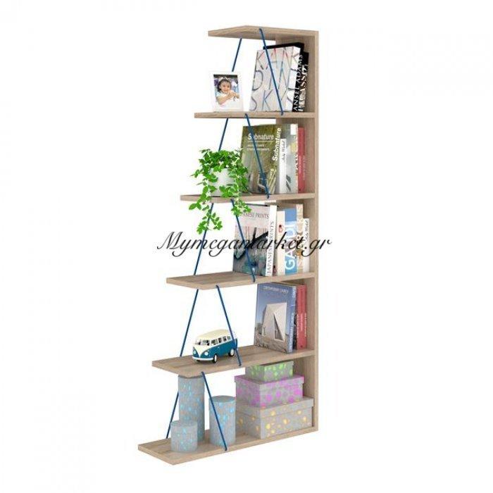 Βιβλιοθήκη Mini Tars Σε Χρώμα Sonama - Μπλέ Hm2241.05 | Mymegamarket.gr