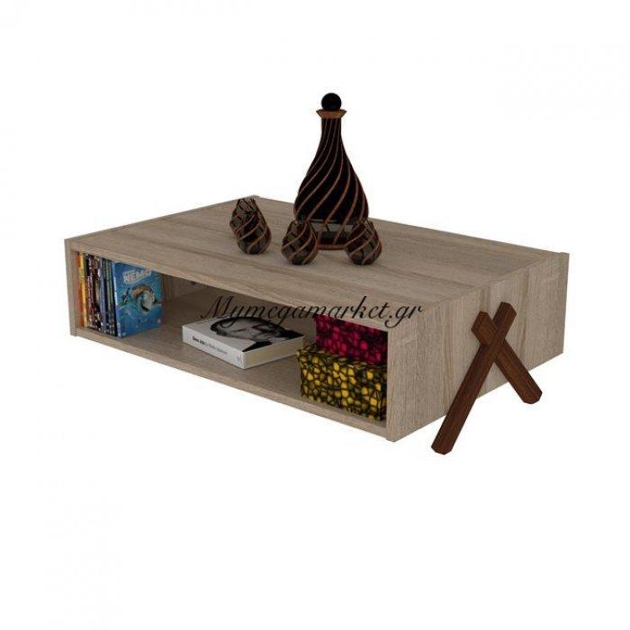 Τραπέζι Σαλονιού Kipp Σε Χρώμα Sonama - Καρυδί Hm2245.01 | Mymegamarket.gr