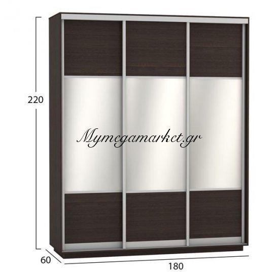 Ντουλάπα Συρόμενη 3Φυλλη Με Καθρέπτες Amelia Hm2306.02 Wenge 180X60X220Εκ. Στην κατηγορία Ντουλάπες ξύλινες   Mymegamarket.gr