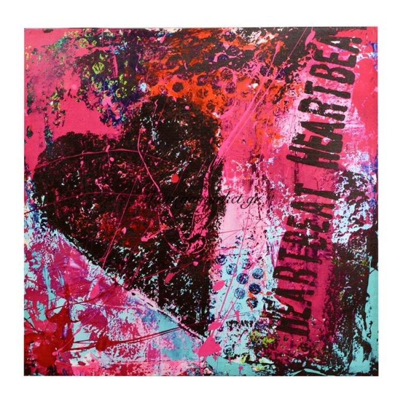 Πίνακας Καμβάς Hm7080 Heartbeat 60X60X2.5