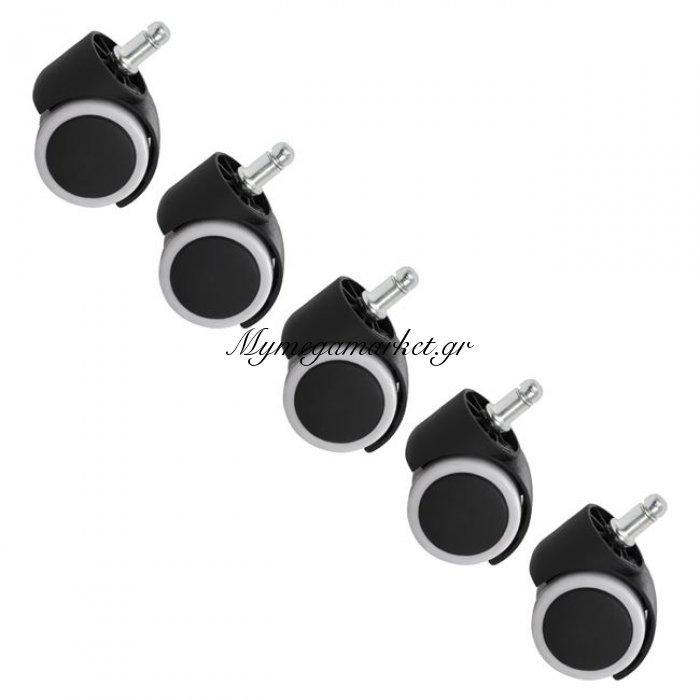 Ανταλλακτικά Ροδάκια Μαύρο - Λευκό Hm1154W | Mymegamarket.gr