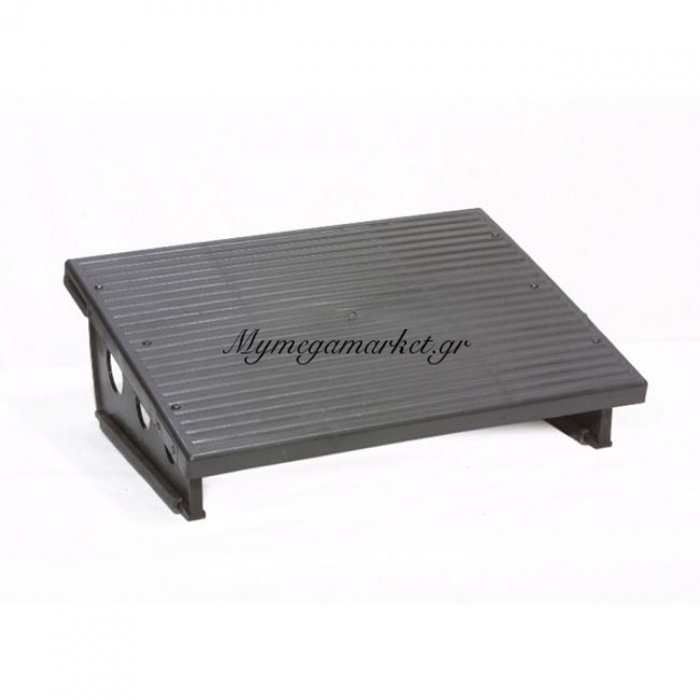 Υποπόδιο Γραφείου Πλαστικό Σταθερό Hm1138   Mymegamarket.gr