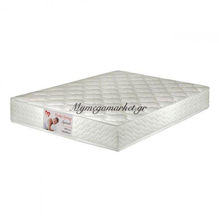 Στρώμα Special Pocket Spring Διπλό 150X200 Hm310 | Mymegamarket.gr