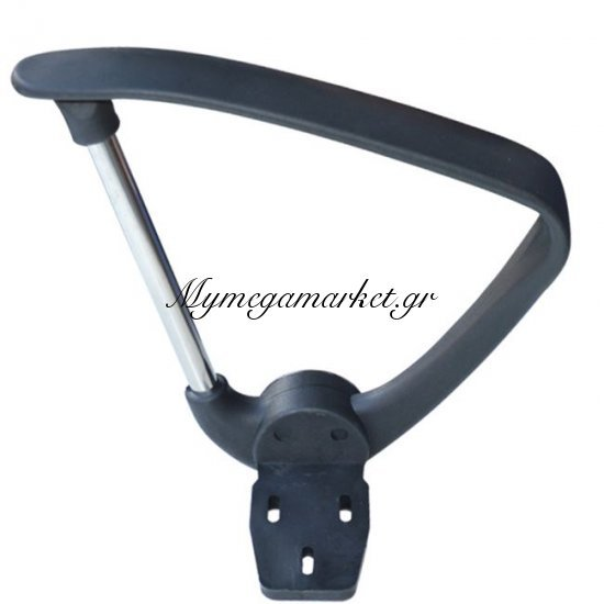 Ανταλλακτικά Μπράτσα Σετ 2Τμχ Απο Κάρεκλα Γραφείου Hm1000 Στην κατηγορία Ανταλλακτικά για καρέκλες γραφείου | Mymegamarket.gr