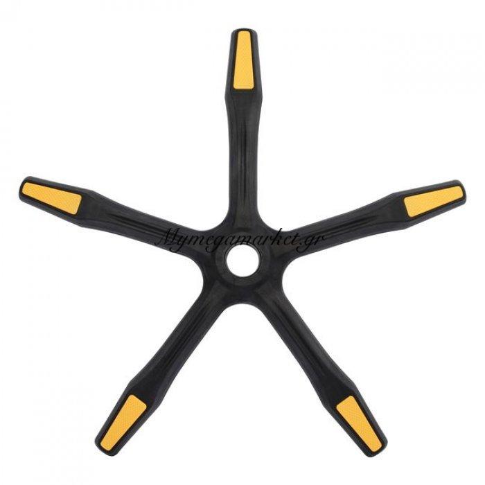 Ανταλλακτικό Αστέρι Από Καρέκλα Γραφείου Hm1062.11 Hm1063.11 | Mymegamarket.gr