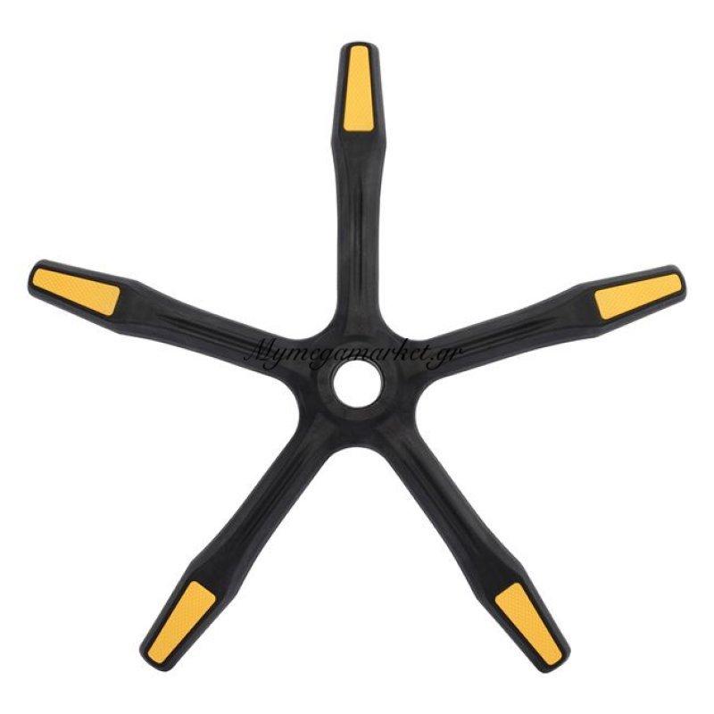 Ανταλλακτικό Αστέρι Από Καρέκλα Γραφείου Hm1062.11 Hm1063.11