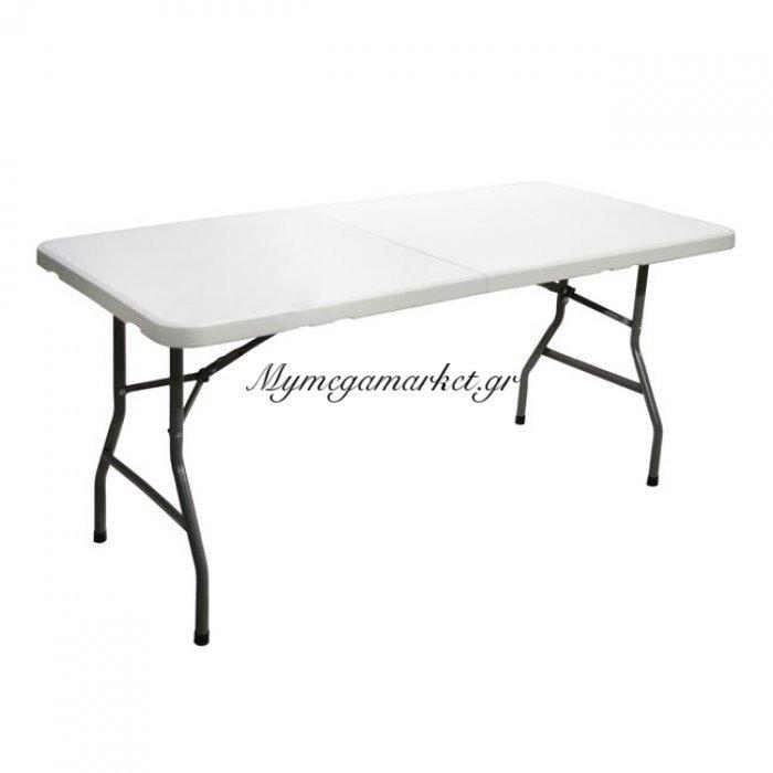 Τραπέζι Catering-Συνεδρίου Hm5045 152Χ70Χ74 Βαλίτσα Πτυσσόμενο | Mymegamarket.gr