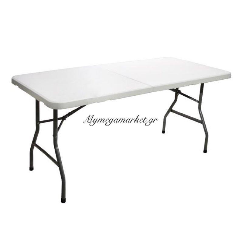 Τραπέζι Catering-Συνεδρίου Hm5045 152Χ70Χ74 Βαλίτσα Πτυσσόμενο