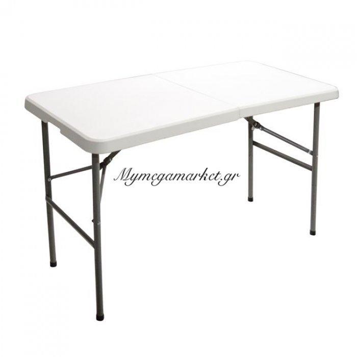 Τραπέζι Catering-Συνεδρίου Hm5044 122Χ60Χ74 Βαλίτσα Πτυσσόμενο | Mymegamarket.gr