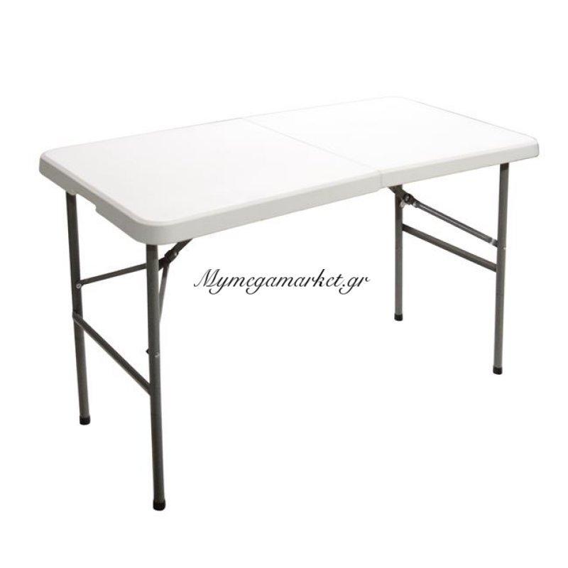 Τραπέζι Catering-Συνεδρίου Hm5044 122Χ60Χ74 Βαλίτσα Πτυσσόμενο