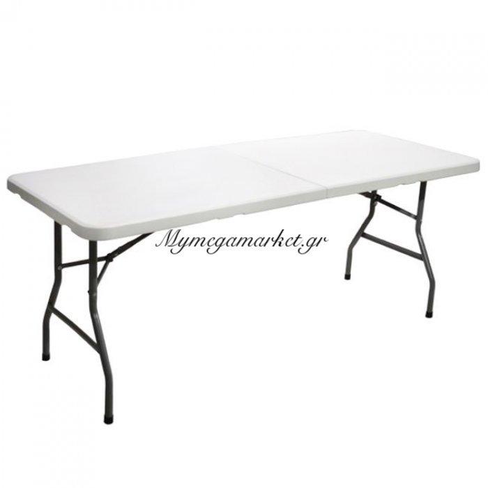 Τραπέζι Catering-Συνεδρίου Hm5046 183Χ76Χ74 Βαλίτσα Πτυσσόμενο | Mymegamarket.gr