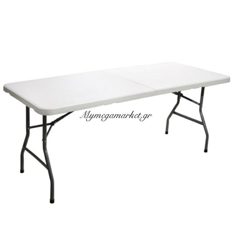 Τραπέζι Catering-Συνεδρίου Hm5046 183Χ76Χ74 Βαλίτσα Πτυσσόμενο