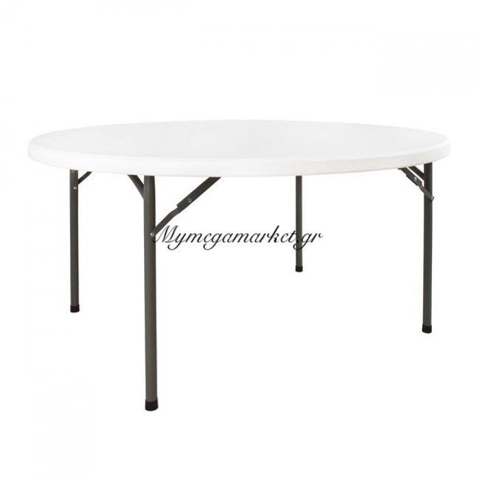 Τραπέζι Catering-Συνεδρίου Hm5043 Φ152Χ74Εκ Πτυσσόμενο Στρογγυλό   Mymegamarket.gr