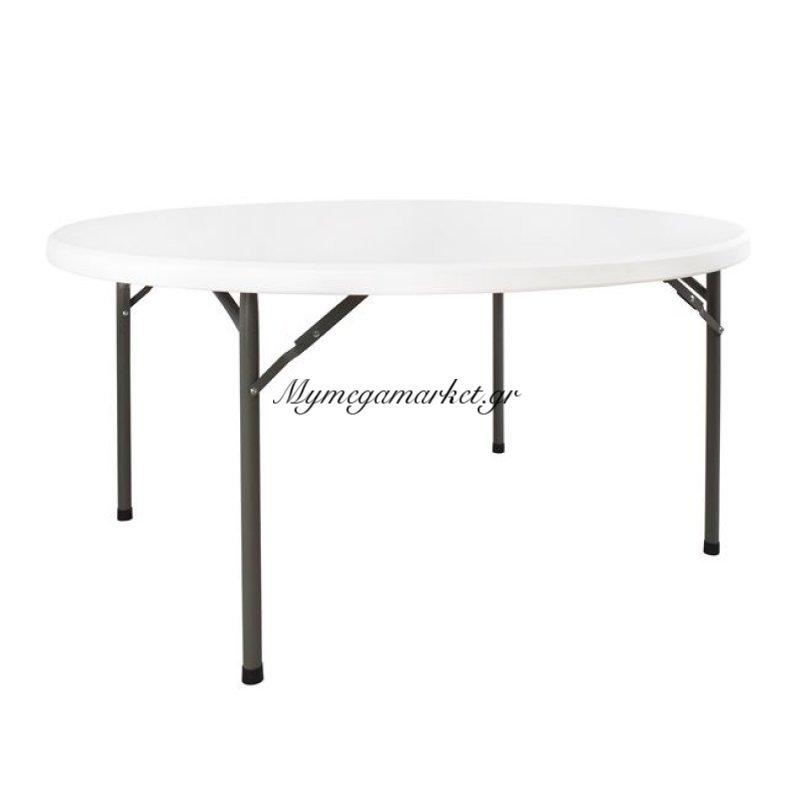 Τραπέζι Catering-Συνεδρίου Hm5043 Φ152Χ74Εκ Πτυσσόμενο Στρογγυλό