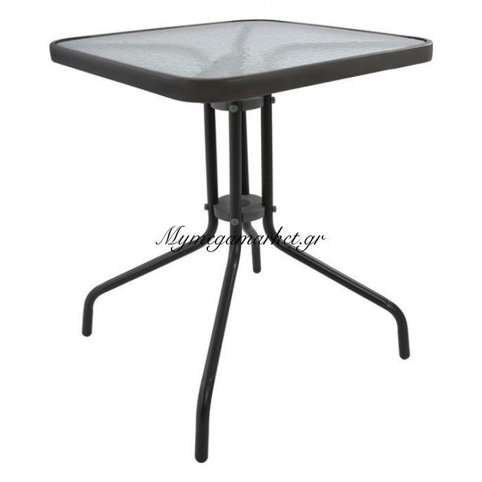 Τραπέζι Figo Μεταλλικό Γκρι 60Χ60Χ72 Hm5035.01 | Mymegamarket.gr