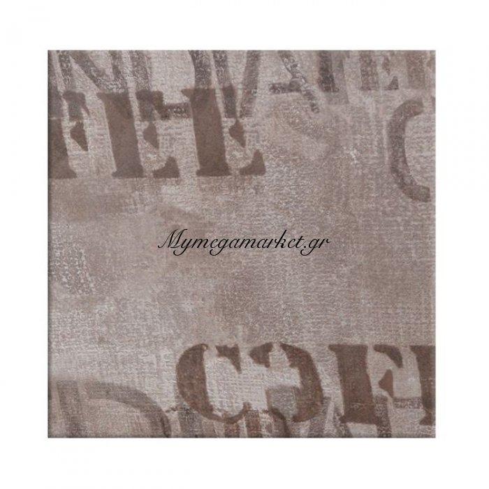 Επιφάνεια Τραπεζιού 710 Werzalit 70X70  Σε Coffee Brown Χρώμα Hm5230.06 | Mymegamarket.gr