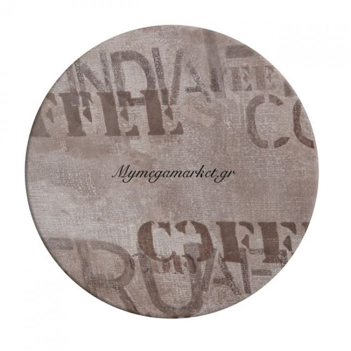 Επιφάνεια Τραπεζιού 710 Werzalit Φ60 Σε Coffee Brown Χρώμα Hm5227.06 | Mymegamarket.gr