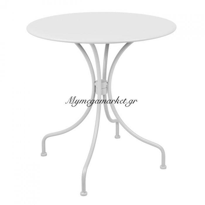 Τραπέζι Μεταλλικό Amore Φ70 Λευκό Hm5004.02 | Mymegamarket.gr